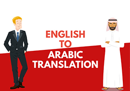 Arabic & French Translations